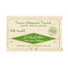 ATHENA'S MEDITERRANEO OLIO EXTRAVERGINE VEGETABLE SOAP 150 g