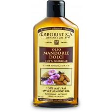 ATHENA'S L'ERBORISTICA OLIO di MANDORLE DOLCI 100% NATURALE 200 ml