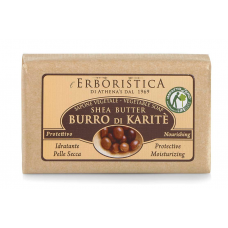 ATHENA'S L'ERBORISTICA VEGETABLE SOAP BURRO di KARITE' 125 g