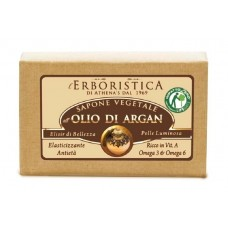 ATHENA'S L'ERBORISTICA VEGETABLE SOAP all' OLIO DI ARGAN 125 g