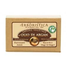 ATHENA'S L'ERBORISTICA VEGETABLE SOAP all' OLIO DI ARGAN 125 g