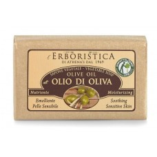 ATHENA'S L'ERBORISTICA VEGETABLE SOAP all' OLIO DI OLIVA 125 g