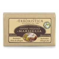 ATHENA'S L'ERBORISTICA VEGETABLE SOAP di MARSIGLIA 125 g