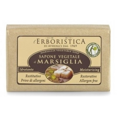 ATHENA'S L'ERBORISTICA VEGETABLE SOAP di MARSIGLIA 125 g