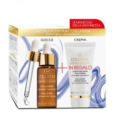 COLLISTAR KIT ATTIVI PURI COLLAGENE + IN REGALO CREMA-BALSAMO 30 ml