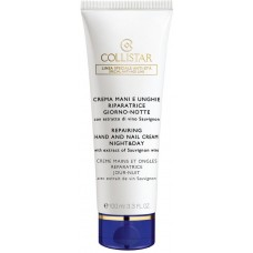 COLLISTAR TESTER REPAIRING HAND AND NAIL DAY-NIGHT CREAM 100 ML