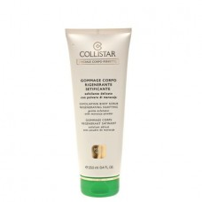 COLLISTAR EXFOLIATING BODY SCRUB 250ml