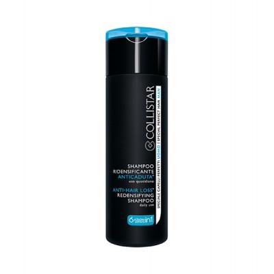 COLLISTAR ANTI-HAIR LOSS REDENSIFYING SHAMPOO 200 ml