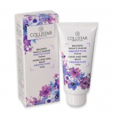 COLLISTAR HAND AND NAIL BALM PROTECTIVE VIOLET 50ML – Limited Edition