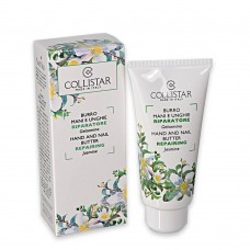 COLLISTAR HAND AND NAIL BUTTER REPAIRING JASMINE 50ml – Limited Edition