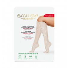 COLLISTAR BOOT-MASK NOURISHING ANTI-FATIGUE FEET AND CALVES Instant effect (1 trattamento)
