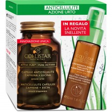 COLLISTAR ANTICELLULITE CAPSULES 14 cps + PURE ACTIVES TWO-PHASE SCULPTING CONCENTRATE 50 ml