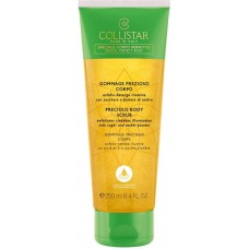 COLLISTAR PRECIOUS BODY SCRUB exfoliates cleanses illuminates 250ML